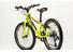 Cube Kid 200 Børnecykel gul